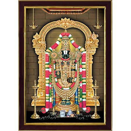 SAF Religious Lord Teerupati Balaji Sparkle Coated Digital Reprint Painting (13.25 inch x 9.25 inch) SANFR6578, Multicolor