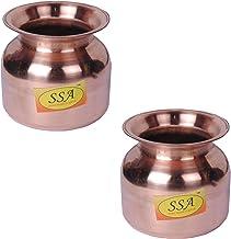 SHIV SHAKTI ARTS Set Of 2 Handmade Pure Copper Kalash Lota With Flat Base For Spritual and Pooja Purpose
