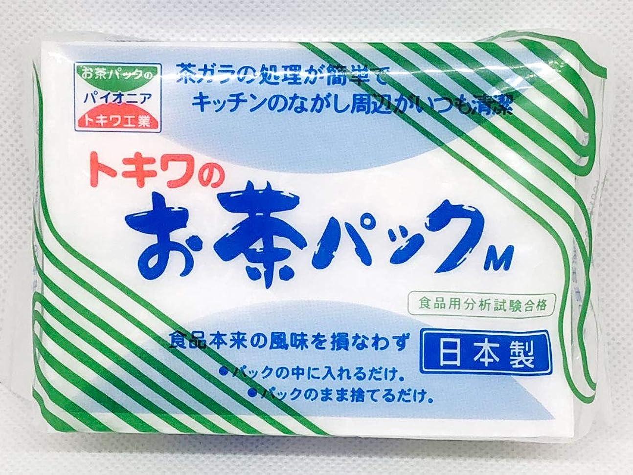 じゃがいも忌まわしい人生を作るトキワのお茶パック M 60枚入