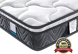 Inofia Sleeping Twin XL Mattress, Super Comfort Hybrid Innerspring Mattress Set with 3D Knitted Dual-Layered Breathable Cover-8''-Certified by CertiPUR-US-100 Night Trial