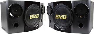 Bmb Speakers Karaoke
