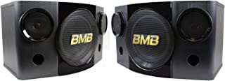 BMB CSE-308 400W 8
