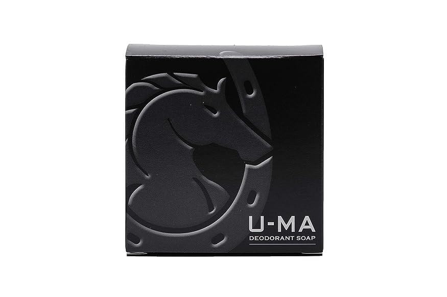 タール小さな剥離【医薬部外品】U-MA DEODORANT SOAP ウーマ石けん