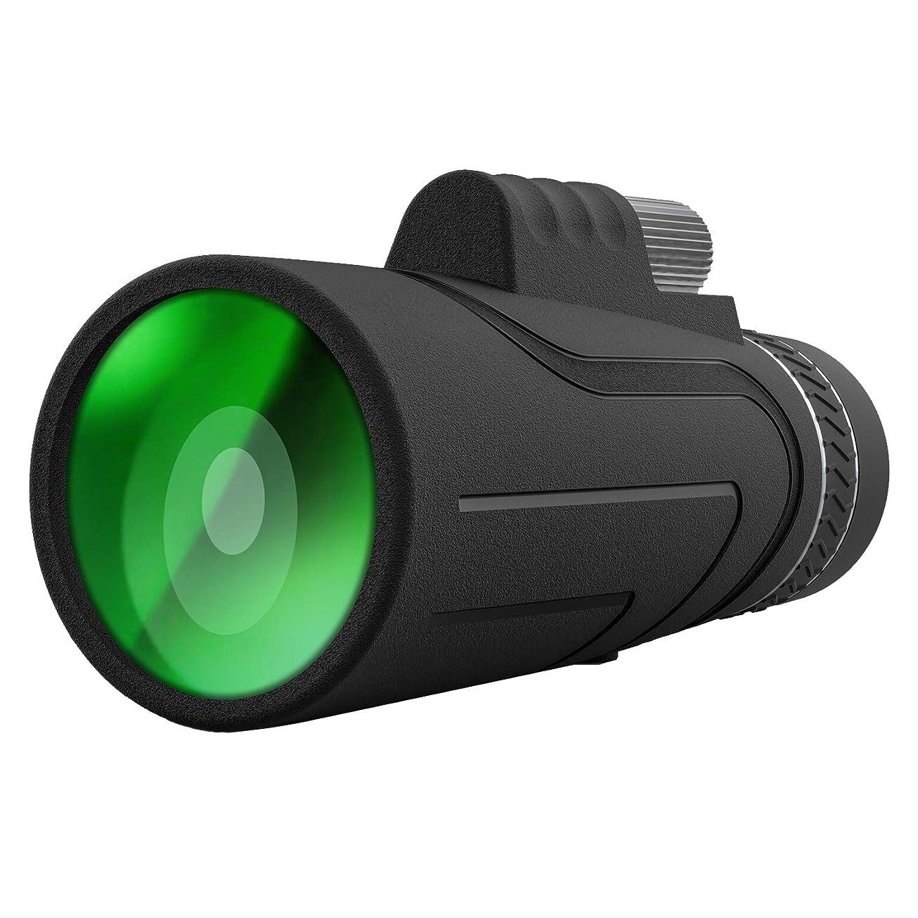 何雲老朽化したRuixy HD 16X50 ハイパワー単眼鏡スコープ 最適な明るさと透明度 耐久性 片手フォーカス。防水。曇り防止。 バードウォッチング、自然観察、ハンティング用に特別に設計