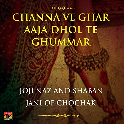 channa ve ghar mp3 free download