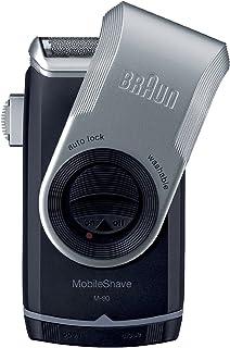 Braun M90 Mobile Shave (Black)