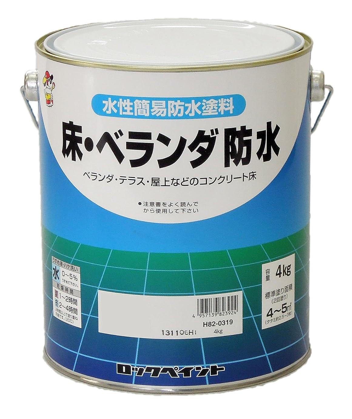 ドライ宇宙船アプローチロックペイント 水性床用ツヤ消し塗料 床?ベランダ防水(ツヤなし) 4Kg H82-0314-02 ブラウン