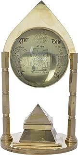 Ramraj Brass Pillar Pyramid Shree Yantra With Kuber & Vyapar Yantra - (13 cm x 13 cm x 25 cm, Metallic)