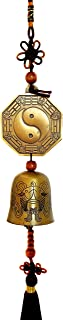 Betterdecor Feng Shui Bagua/Pakua Bells Wind Chime for Protection (With a Pounch)