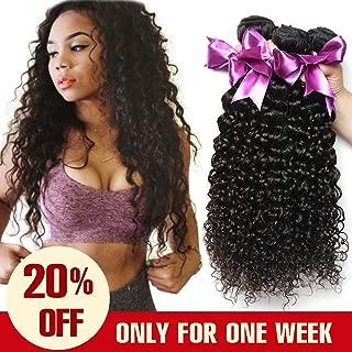 Dream Like 8A Brazilian Curly Hair 3 Bundles 100% Unprocessed Human Hair Weave Kinky Curly Bundle Deals Natural Black Brazilian Virgin Curly Hair (12 14 16)