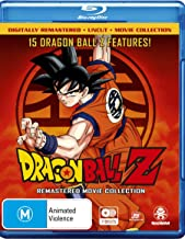 Dragon Ball Z: Collection: Remastered: Uncut