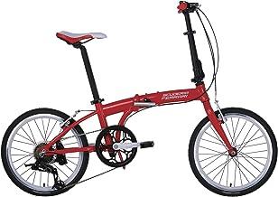 Ferrari Foldable Bicycle Series Alloy 7 Speed Foldable Bike with 20 inch SRAM Wheels