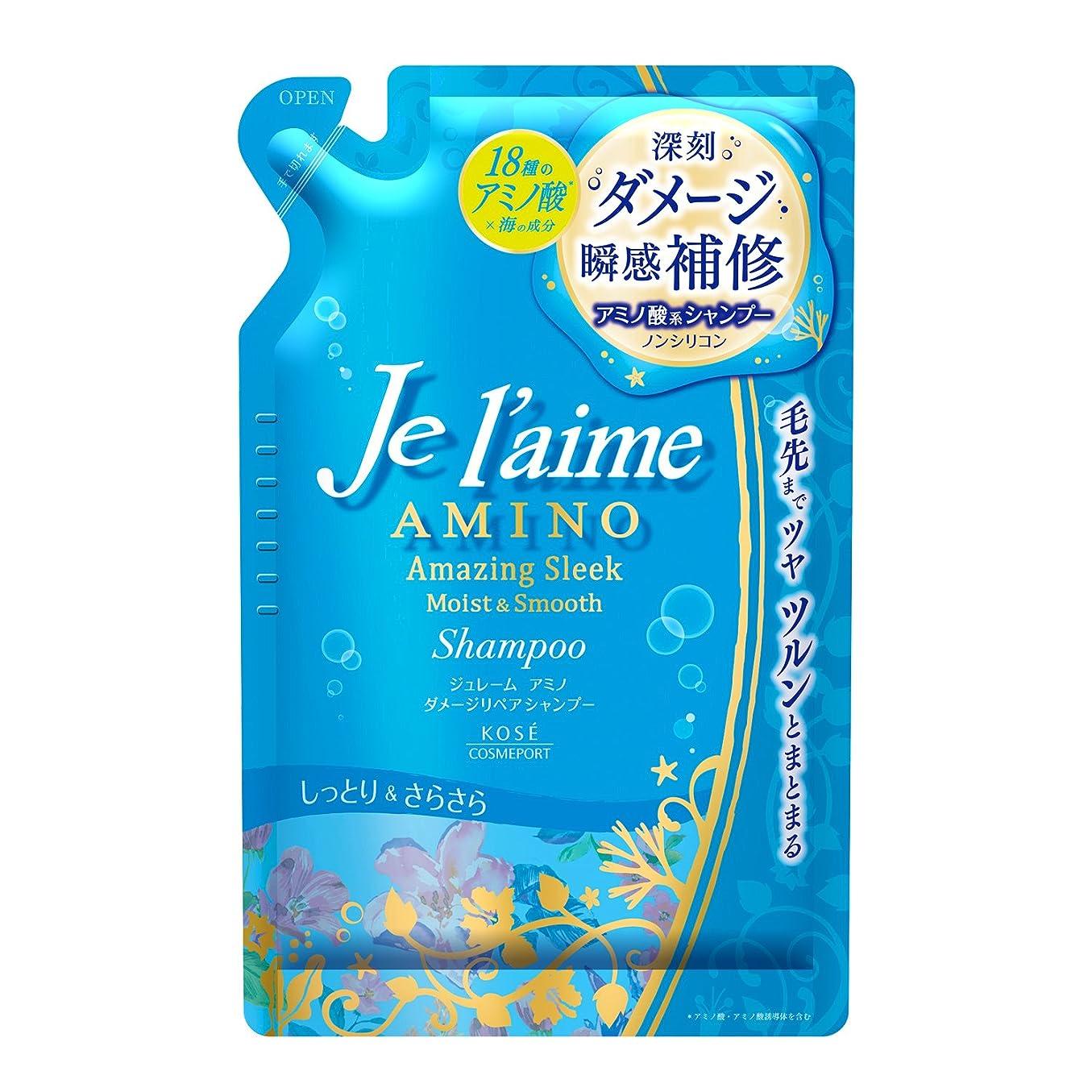控えめな同化事業KOSE コーセー ジュレーム アミノ ダメージ リペア シャンプー ノンシリコン アミノ酸 配合 (モイスト & スムース) つめかえ 400ml