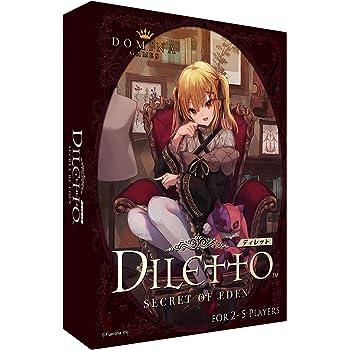 風栄社 Diletto カードゲーム FCG-DI015B