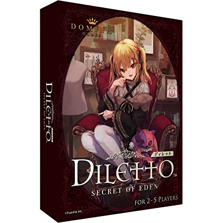 Domina Games Diletto (2-5人用 10-20分 8才以上向け) ボードゲーム