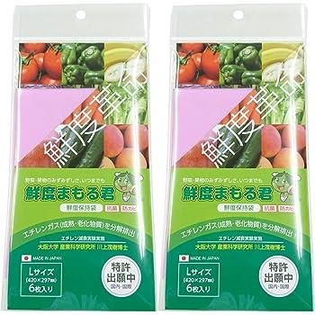 グリーンフィールド 鮮度保持袋 日本製 鮮度まもる君 Lサイズ SM-905 6枚入 2個セット
