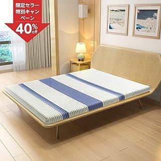 Avenco マットレス 寝具 敷布団 低反発+高反発 グレー ブルー シングル 100×200cm 厚さ6cm 凹凸構造 カバー洗える