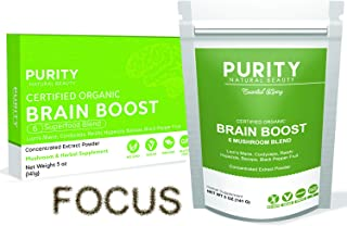 Brain Supplement Nootropic Booster - Energy and Focus Blend for Enhanced Concentration, Memory & Clarity - Mind Enhancing Supplement, 110 Servings, Bonus Bamboo Spoon
