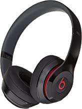 Beats Solo 2 WIRED On-Ear Headphone NOT WIRELESS - Black (Renewed)