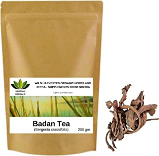 Wild Harvested Organic Badan Tea Bergenia crassifolia БАДАНА ЛИСТ, Siberian Tea, Mongolian Tea from Altai Mountains, Siberia, Russia. (200 gm)
