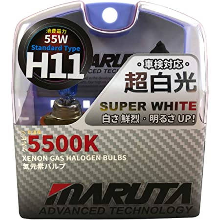 Mtec Super White H11 55w Effekt Xenon Auto