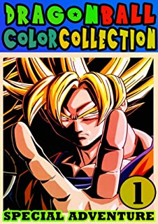 Full Color DragonBall Special: Collection Book 1 Action Shonen Manga For Teenagers , Fan Dragon Full Color Ball Great Grap...