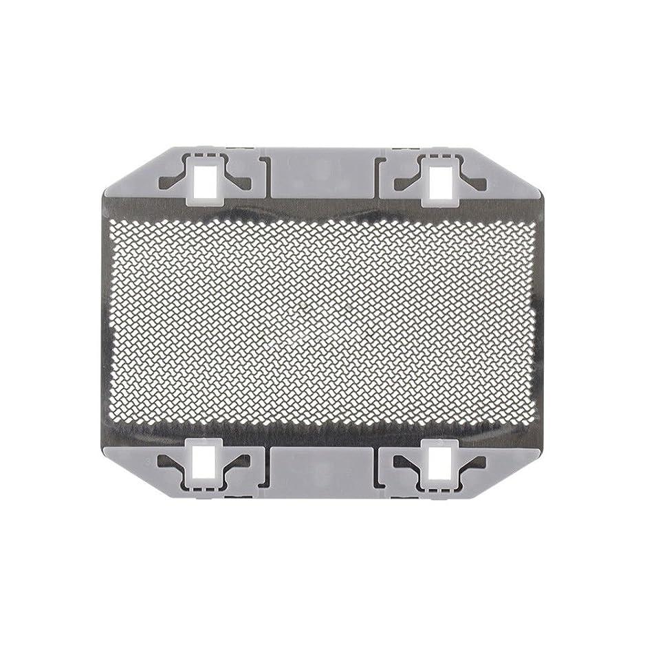 鰐概念迷惑Hzjundasi シェーバーパーツ 部品 外刃 ロータリー式シェーバー替刃 耐用 高質量 for Panasonic ES9943 ES3042 ES3801 ES3750 ES365 ES366