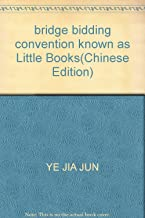 bridge bidding convention known as Little Books(Chinese Edition)