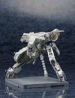 Kotobukiya Metal Gear Solid 4: Guns of the Patriots: Metal Gear Rex Plastic Model Kit