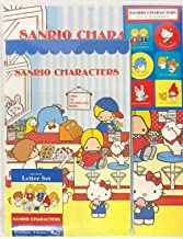 Sanrio Characters Hello Kitty My Melody Little Twin Stars Patty&Jimmy Bunny&Matty Letter Set 12 Writing Paper + 6 Envelopes + 7 Stickers Stationary Japan (Parlor)