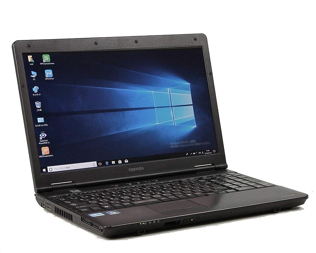 お勧め第三雪[ 中古ノートパソコン / WPS Office ] 東芝 Dynabook Satellite B551/E Windows10 15.6インチ Core i5 2520M 2.5GHz メモリ4GB HDD250GB [ DVDマルチ / 無線LAN ]