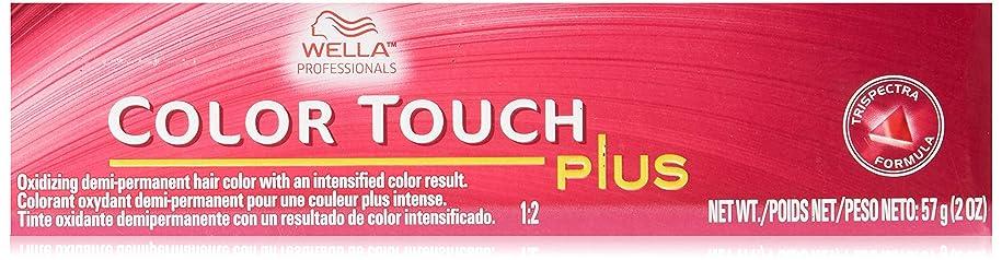 ペイント値下げ完璧Wella カラータッチプラス - インテンスミディアムブロンド/ナチュラルBrown- 77/07 2オンス
