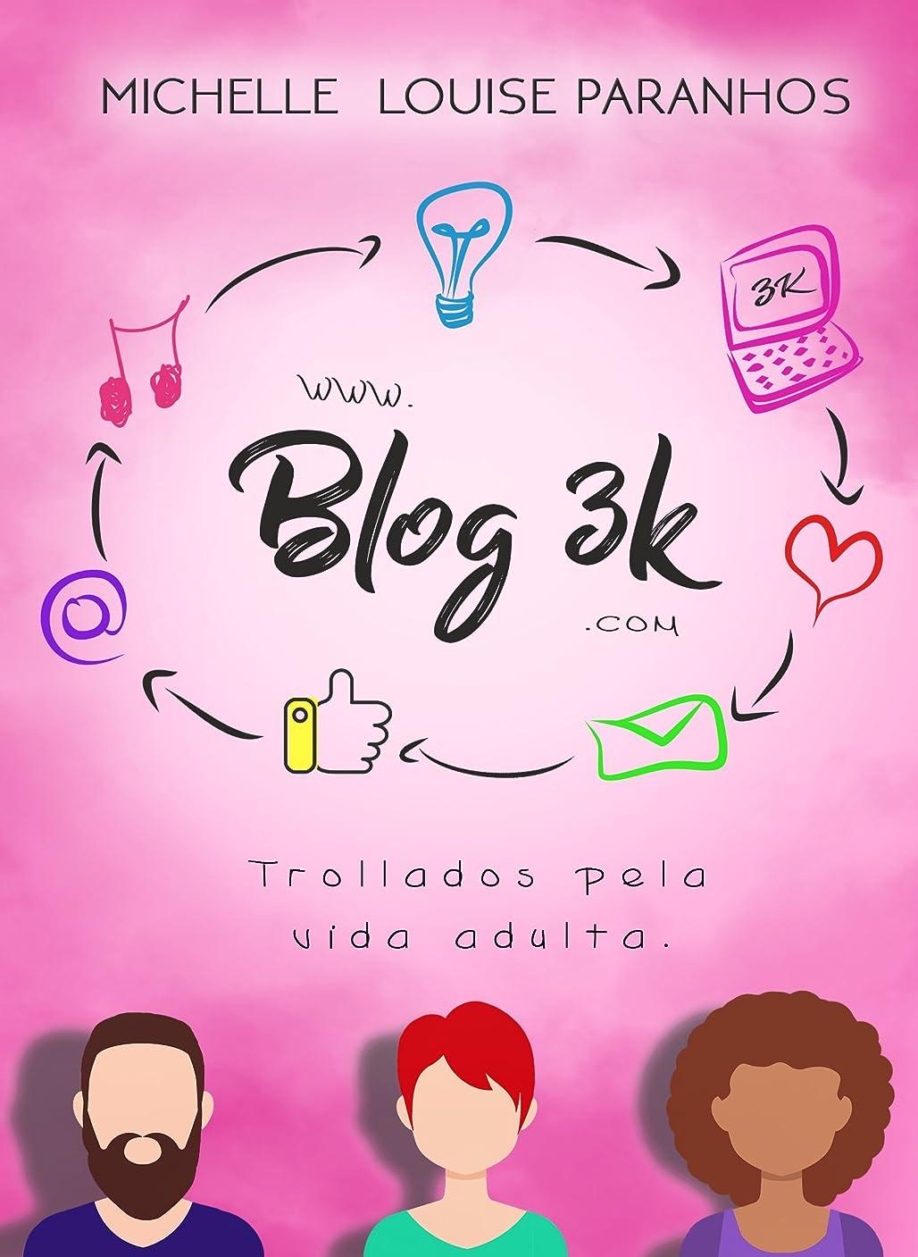 細部取り替える割合Blog 3k: Trollados Pela Vida Adulta (Portuguese Edition)