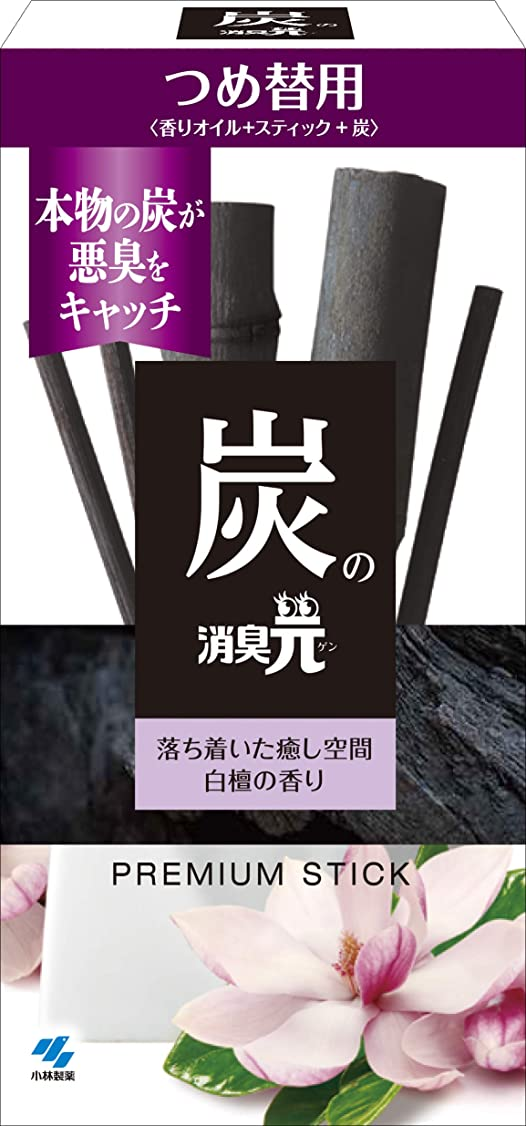 エイリアスイブロードハウス炭の消臭元 つめ替用 白檀の香り