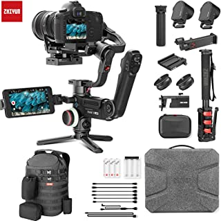 Zhiyun Crane 3 LAB 3-Aixs Gimbal Stabilizer for DSLR Cinema Cameras,Touch Control,Versatile Structure,Motionlapse,Image Transmission,All-Inclusive Control Panel,4.5kg Payload (Master Package)