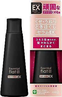 flat(フラット) エッセンシャル くせ・うねりときほぐし セラムEX 頑固なくせ毛 うねり髪 毛先まとまる ストレートヘア 洗い流さないトリートメント ときほぐし成分EX配合(整髪成分) ホワイトフローラルの香り[ 120ml ]