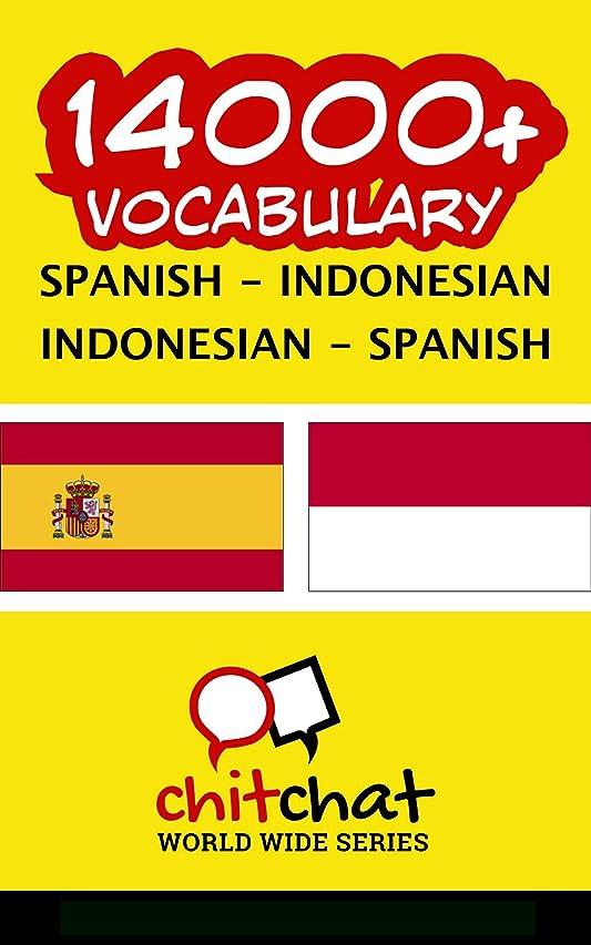 手当飲料釈義14000+ Espa?ol - Indonesio Indonesio - Espa?ol vocabulario (Spanish Edition)