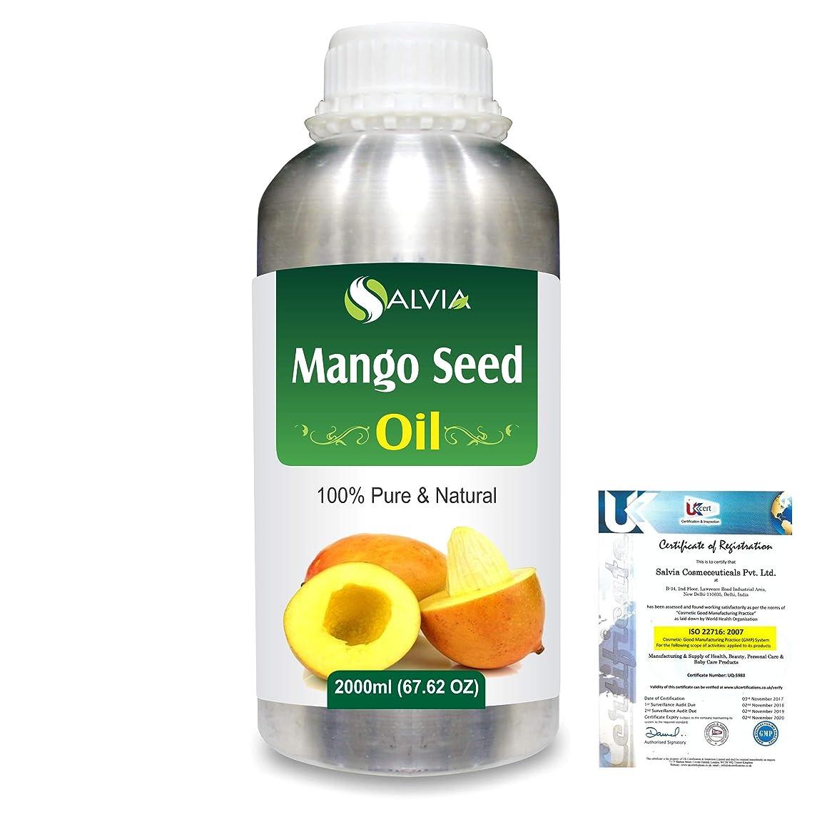 メッセンジャー大騒ぎ一掃するMango Seed (Mangifera indica)100% Natural Pure Carrier Oil 2000ml/67 fl.oz.