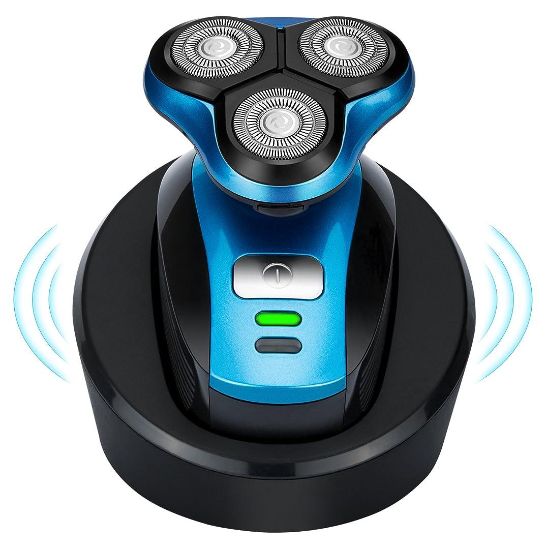 特別に不愉快ブルジョンワイヤレス 充電式 電気シェーバー メンズひげそり 自動研磨 ウェット&ドライ剃り IPX7防水 お風呂剃り可  ブルー