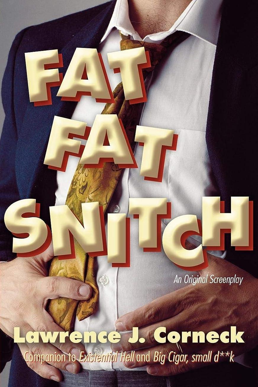 翻訳者選ぶファンネルウェブスパイダーFat Fat Snitch