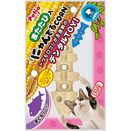 ペティオ (Petio) 猫用おもちゃ にゃんでるCORN フィッシュタイプ まぐろフレーバー