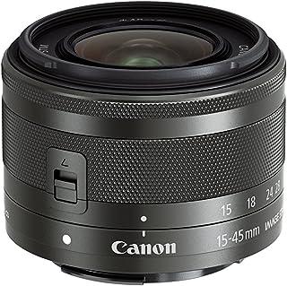 Canon EF-M 15-45mm f/3.5-6.3 Image Stabilization STM Zoom Lens