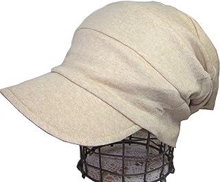 医療用帽子 オーガニック 抗がん剤帽子/段々キャスケット ブラウン/医療帽子 プレジール
