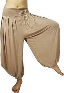 Lovely Creations Women's Drape Harem Aladdin Loose Elastic Waist Pants