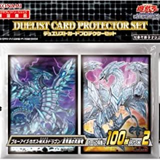 Yugioh Card Sleeves - Blue-Eyes Chaos MAX Dragon & Neo Blue-Eyes Ultimate Dragon Set [100 ct Each]