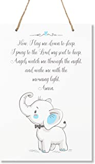 """LifeSong Milestones Elephant Wall Decor Decorations signs for Kids, Bedroom, Nursery, Hallways, Baby's Boys and Girls room, Toddlers size 8"""" x 12"""" Proudly Made in USA (Now I lay me down to sleep blue)"""