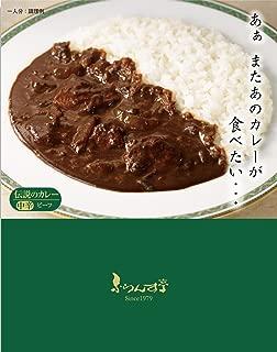 ふらんす亭 伝説のカレービーフと玉ねぎ(中辛) 180g×6個