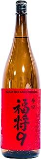 福将9(ふくまさナイン) 和歌山 日本酒 さっぱり辛口 1.8L