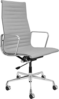 SOHO Premier Tall Back Management Chair - Adjustable, Modern Italian Leather (with Armrests) (Grey)
