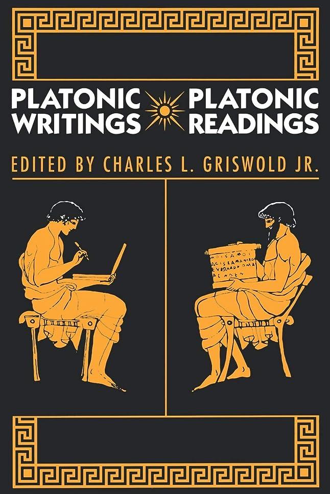 スリップシューズ長いです偽Platonic Writings, Platonic Readings